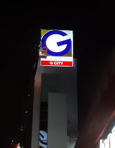 חידוש שלט מואר מתחם G